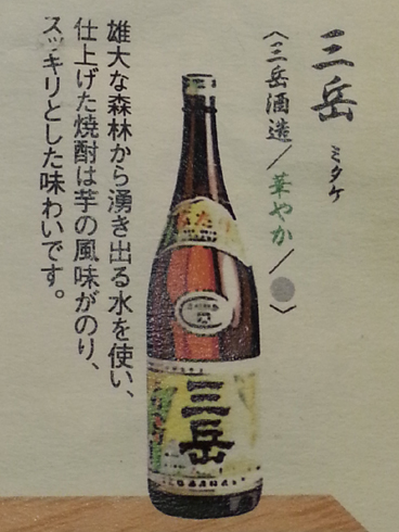 f:id:sakatsu_kana:20170411080800j:plain
