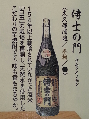 f:id:sakatsu_kana:20170411081005j:plain