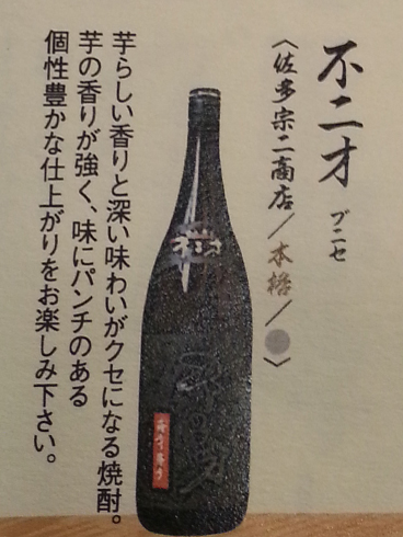 f:id:sakatsu_kana:20170411081619j:plain