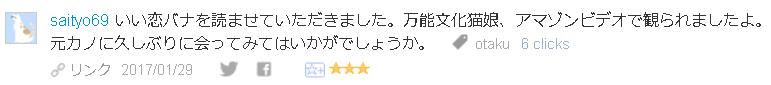 f:id:sakatsu_kana:20170411143235j:plain