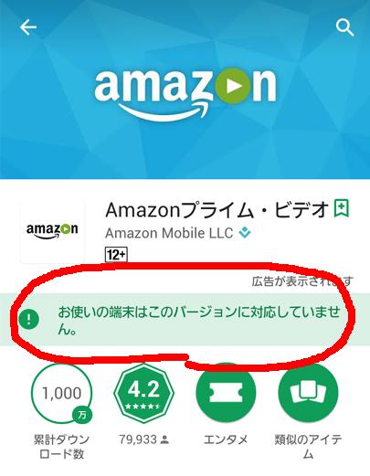 f:id:sakatsu_kana:20170413114901j:plain
