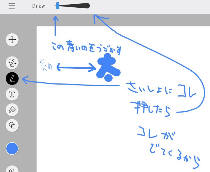 f:id:sakatsu_kana:20170417073545j:plain