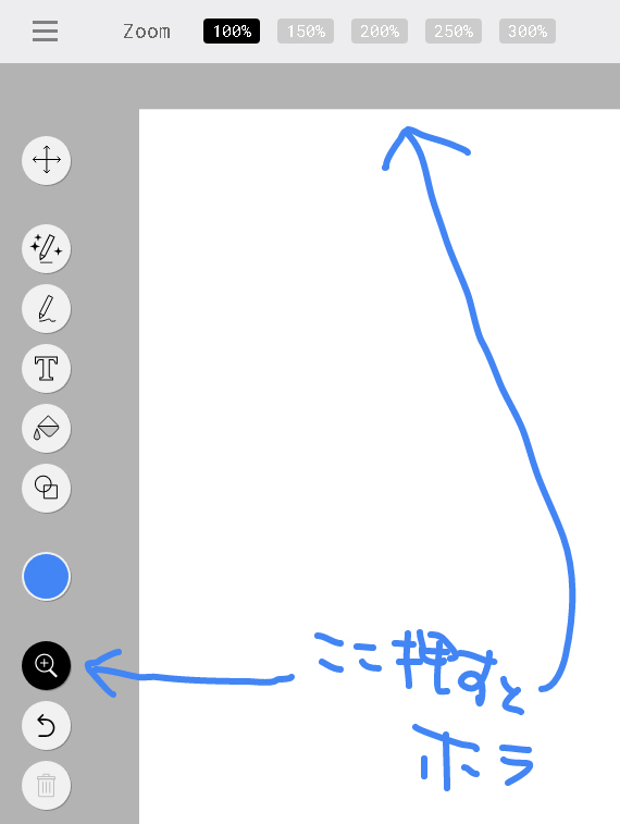 f:id:sakatsu_kana:20170417073755j:plain