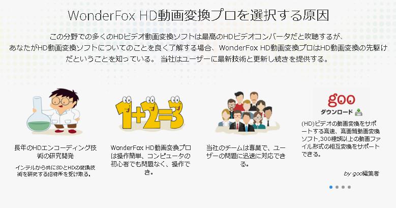 f:id:sakatsu_kana:20170417105353j:plain