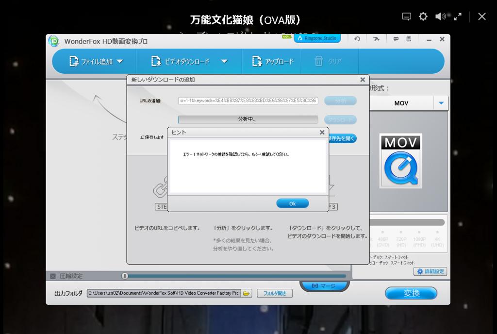 f:id:sakatsu_kana:20170417111047j:plain