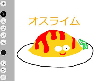 f:id:sakatsu_kana:20170421194701j:plain