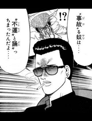 f:id:sakatsu_kana:20170501141720j:plain