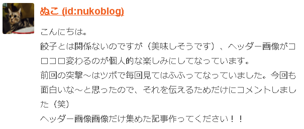 f:id:sakatsu_kana:20170509080104j:plain