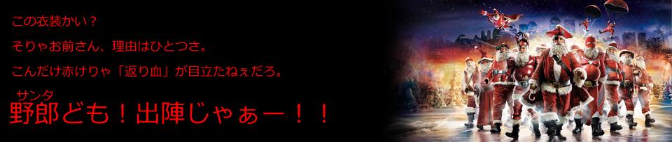 f:id:sakatsu_kana:20170509081038j:plain