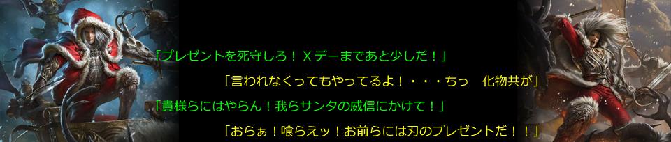 f:id:sakatsu_kana:20170509081246j:plain