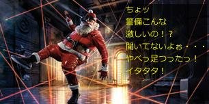 f:id:sakatsu_kana:20170509081450j:plain