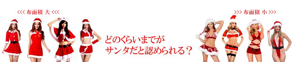 f:id:sakatsu_kana:20170509081511j:plain
