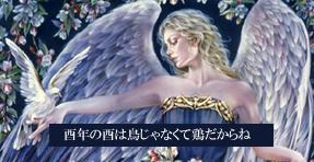 f:id:sakatsu_kana:20170509081623j:plain