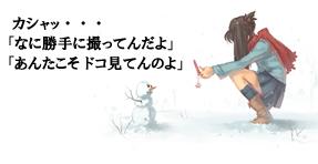 f:id:sakatsu_kana:20170509081741j:plain
