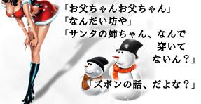 f:id:sakatsu_kana:20170509081840j:plain