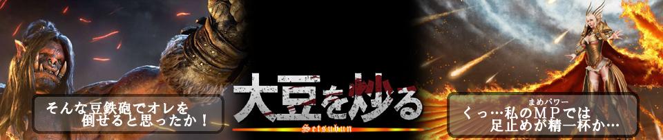 f:id:sakatsu_kana:20170509082005j:plain