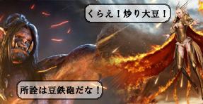 f:id:sakatsu_kana:20170509082019j:plain