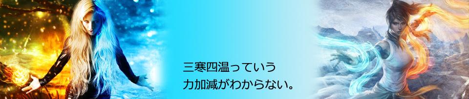 f:id:sakatsu_kana:20170509082204j:plain