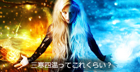 f:id:sakatsu_kana:20170509082215j:plain