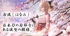f:id:sakatsu_kana:20170509082451j:plain