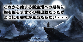 f:id:sakatsu_kana:20170509082605j:plain