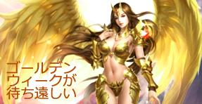 f:id:sakatsu_kana:20170509083707j:plain