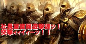 f:id:sakatsu_kana:20170509085720j:plain