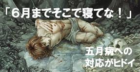 f:id:sakatsu_kana:20170509085744j:plain