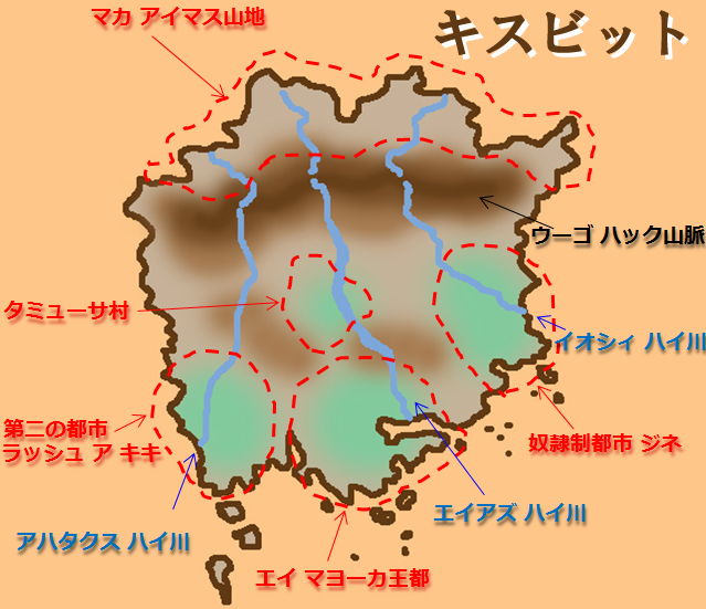 f:id:sakatsu_kana:20170513135822j:plain
