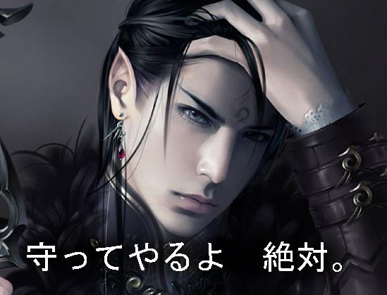 f:id:sakatsu_kana:20170513170004j:plain