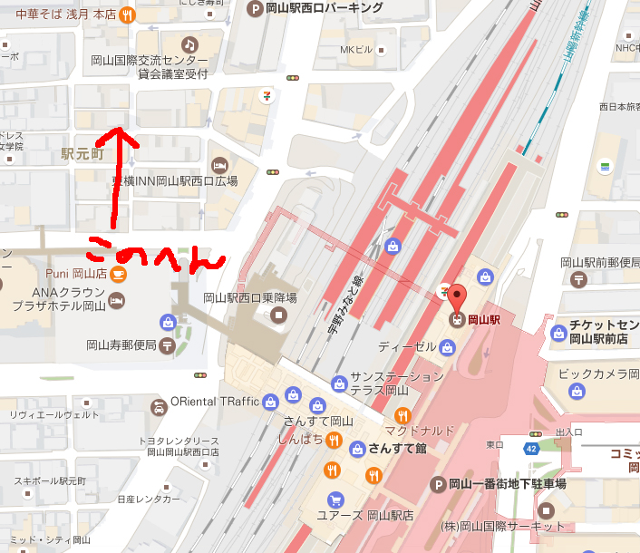 f:id:sakatsu_kana:20170517181234j:plain