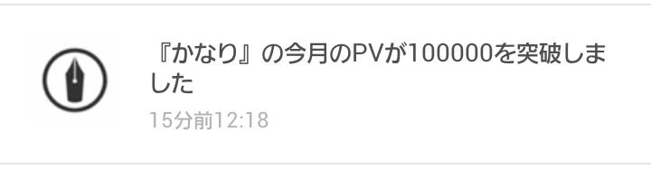 f:id:sakatsu_kana:20170529165447j:plain