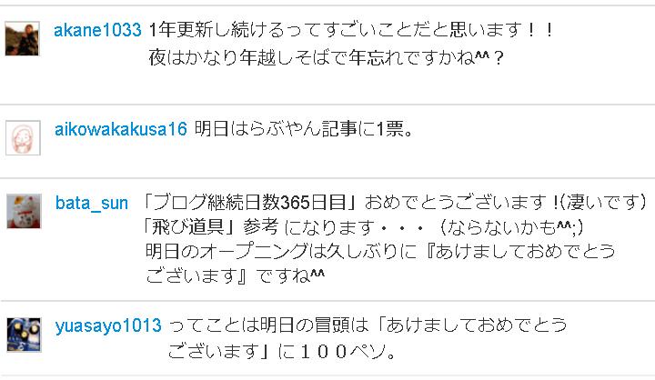 f:id:sakatsu_kana:20170606160353j:plain