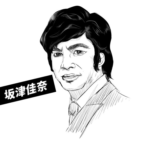 f:id:sakatsu_kana:20170614150525p:plain