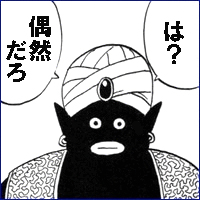 f:id:sakatsu_kana:20170621085756j:plain