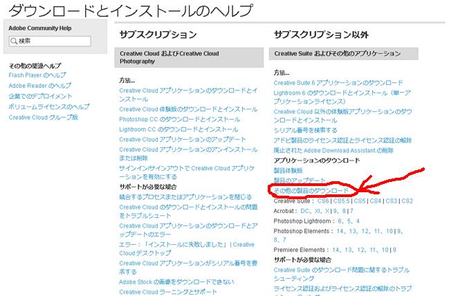 f:id:sakatsu_kana:20170626103955j:plain