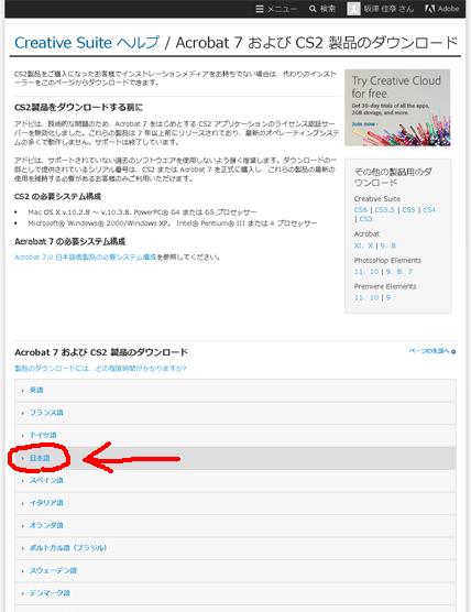 f:id:sakatsu_kana:20170626104425j:plain