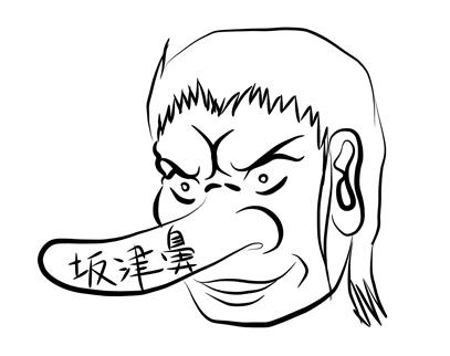 f:id:sakatsu_kana:20170711190107j:plain