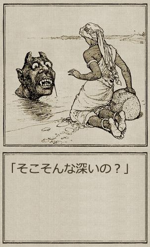 f:id:sakatsu_kana:20170714120116j:plain
