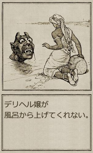 f:id:sakatsu_kana:20170715125533j:plain