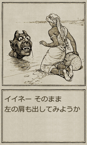 f:id:sakatsu_kana:20170715130257j:plain