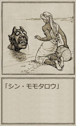 f:id:sakatsu_kana:20170715132021j:plain
