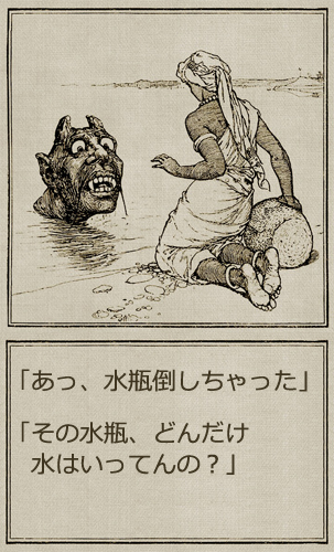 f:id:sakatsu_kana:20170715135711j:plain