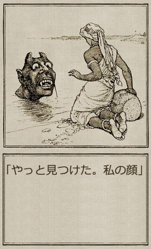 f:id:sakatsu_kana:20170715151427j:plain
