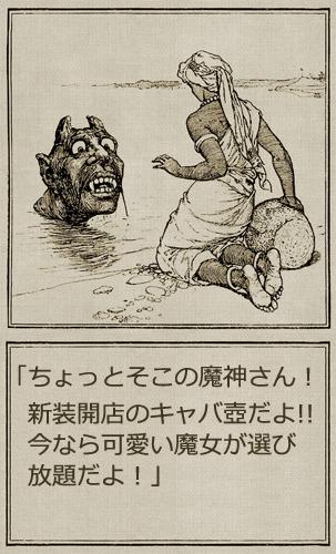f:id:sakatsu_kana:20170715151438j:plain