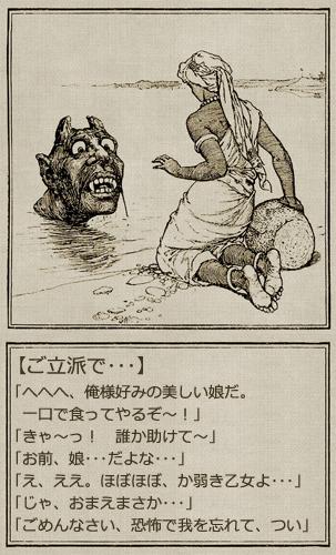 f:id:sakatsu_kana:20170715162143j:plain