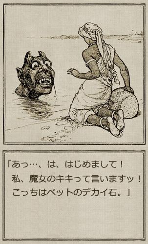 f:id:sakatsu_kana:20170715162155j:plain