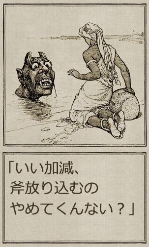 f:id:sakatsu_kana:20170715163450j:plain