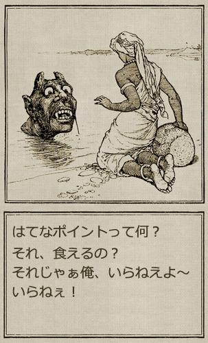 f:id:sakatsu_kana:20170715175436j:plain