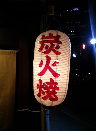 f:id:sakatsu_kana:20170718073512j:plain